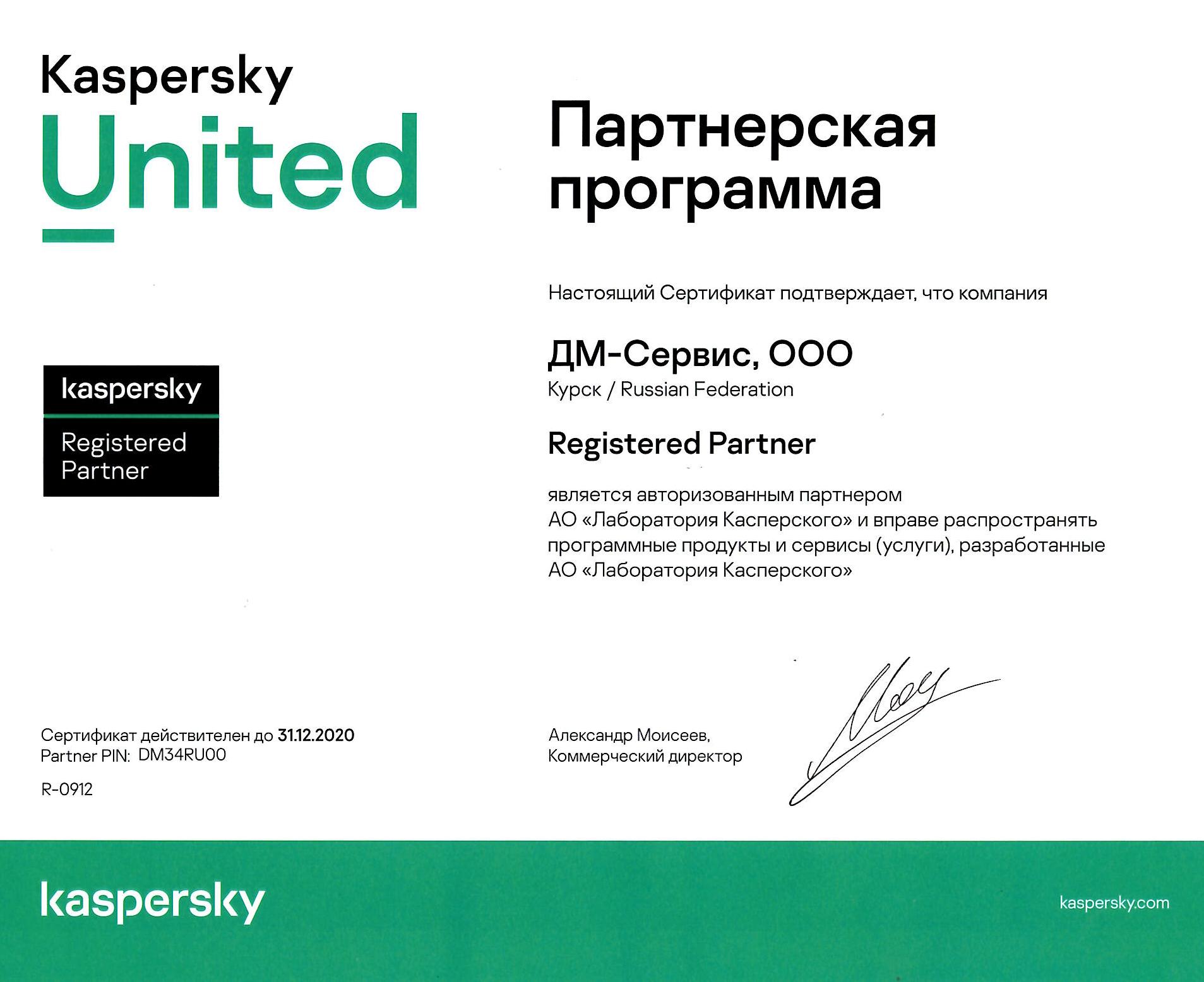 02_сертификат