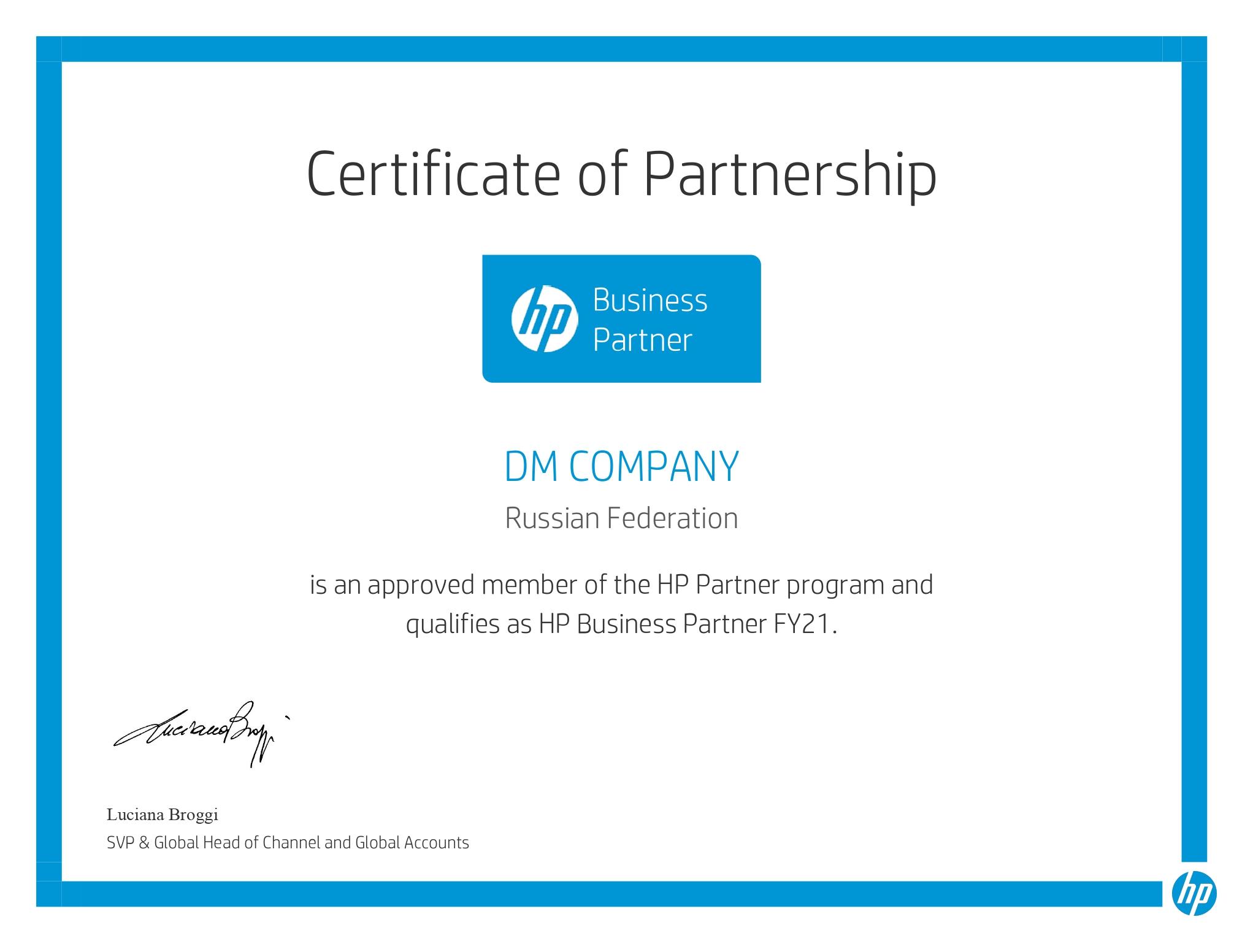04_Сертификат на 2021