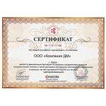 Наша компания продлили статус сертифицированного партнера Kyocira
