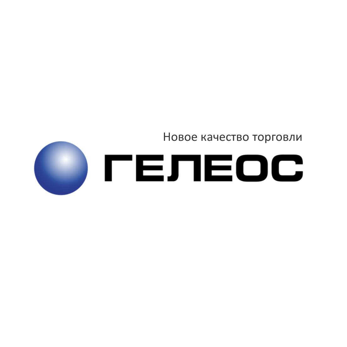 """Поставки пост-печатного оборудования """"Гелеос"""""""