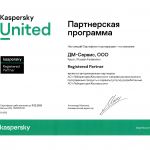03_сертификат_mini
