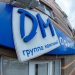 dm-company
